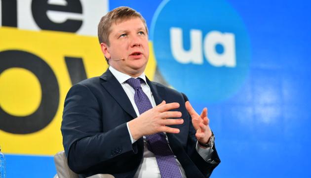 Нафтогаз утвердил стратегию развития до 2025 года — Коболев назвал главный мессидж