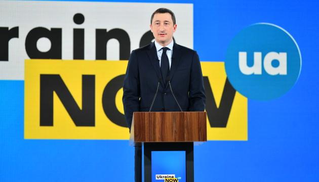Чернишов рассказал, как уменьшить расходы на отопление до 50%