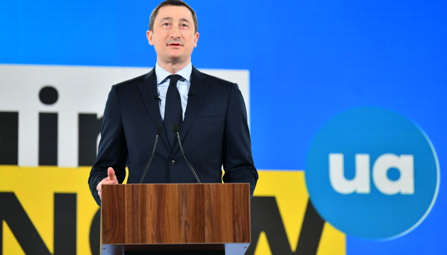 Ukraine intends to build 25 industrial parks in next three years
