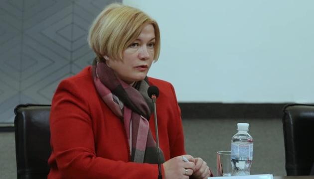 Россия завезла на Донбасс группу снайперов, которые стреляют в «серой зоне» - Ирина Геращенко
