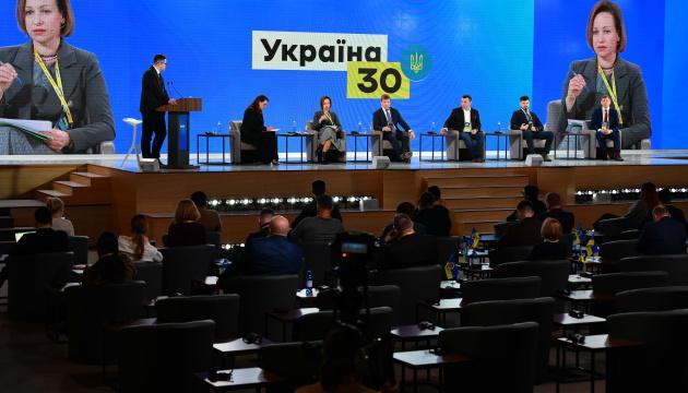 Форум «Україна 30: Платіжка». День перший