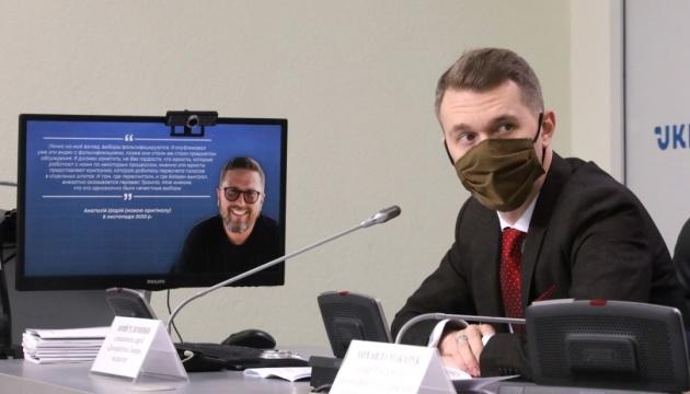 В санкционный список США по делу «пленок Деркача» необходимо добавить еще 6 человек - активисты