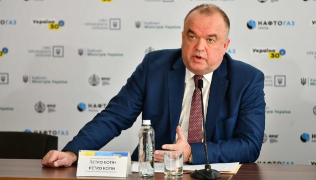 Уряд призначив службове розслідування щодо тимчасового керівника Енергоатома
