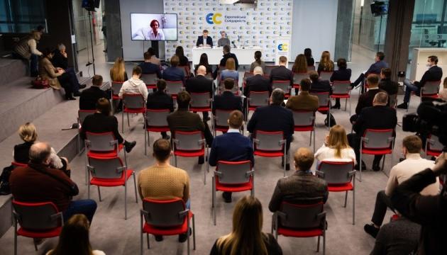 Довыборы в Раду: «Евросолидарность» выдвинула Юлию Кузьменко