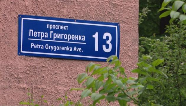 Суд поставил точку в первой попытке вернуть проспект Жукова в Харькове - УИНП