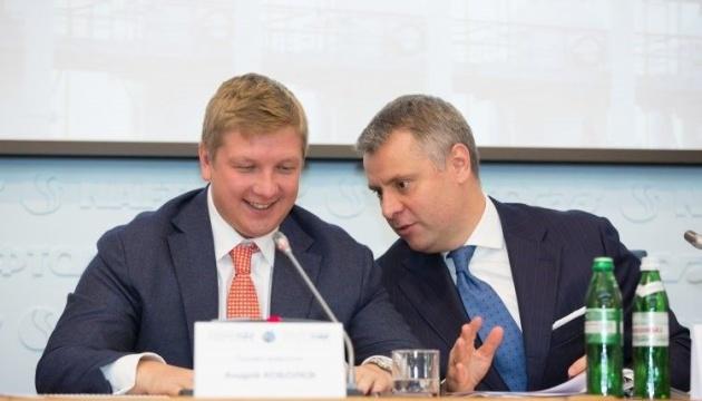 Вітренко запропонував Шмигалю звільнити Коболєва і наглядову раду «Нафтогазу» - ЗМІ