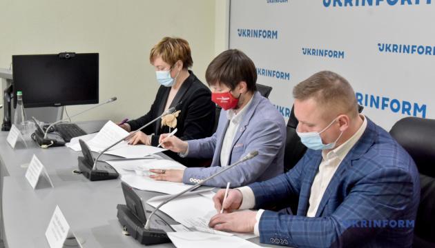 Підписання меморандуму про співпрацю задля розвитку молодіжних програм в Україні