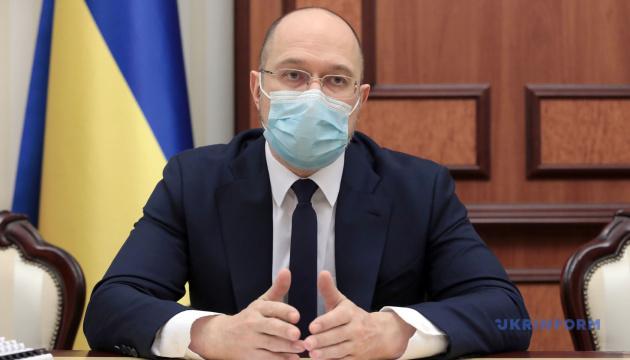 «Промышленный безвиз» с ЕС Украина может подписать в этом году - Шмыгаль