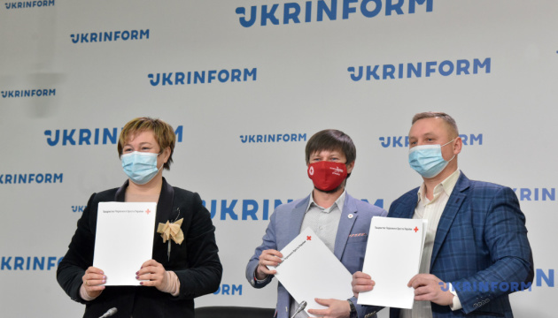 Красный Крест реализует в Украине несколько программ в поддержку волонтерства