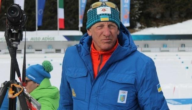 ЧС із біатлону: назвали склад України на чоловічу індивідуальну гонку