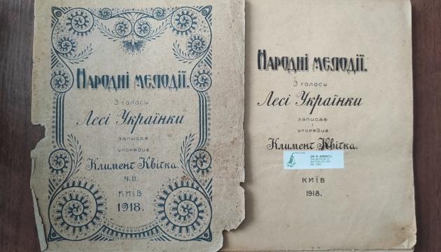 В музее на Житомирщине показали личные вещи Леси Украинки