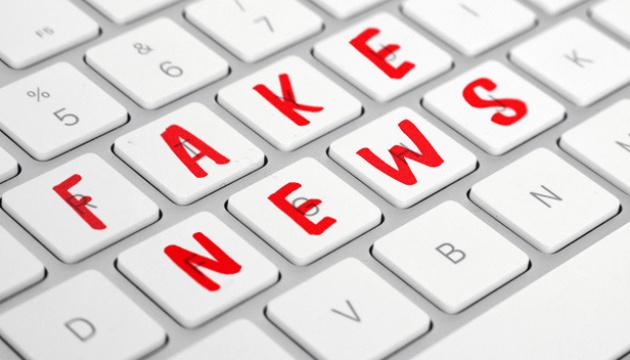 MCPI: Ucrania puede compartir con otros estados la experiencia de combatir la desinformación