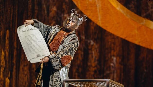 Виставу «Лис Микита» від Львівської опери тепер можна переглянути онлайн