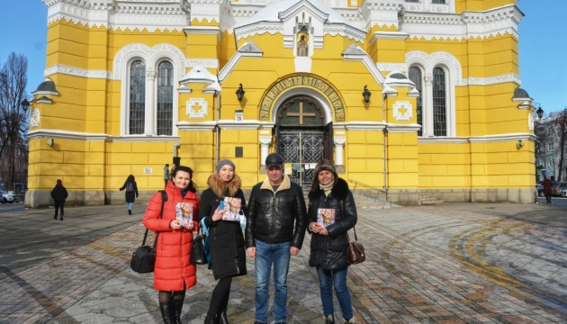 Для победителей викторины Укринформа «Кофе и книга от Бадрака» провели авторскую экскурсию