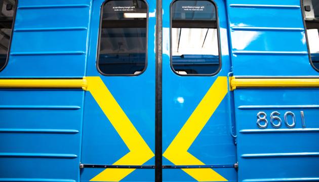Киевсовет поддержал привлечение от ЕБРР €50 миллионов на новые вагоны метро