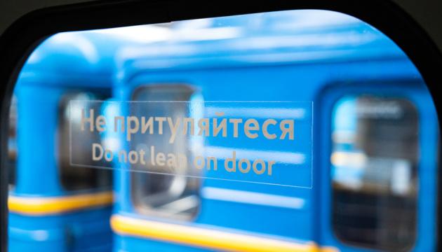 У Києві обмежували рух на «червоній» гілці метро – пасажир потрапив під потяг