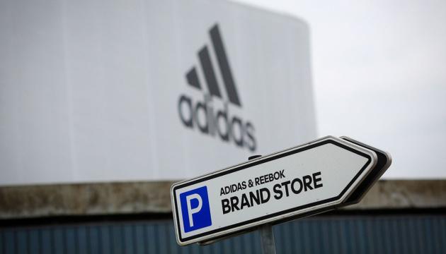 Adidas оголосила про продаж бренду Reebok