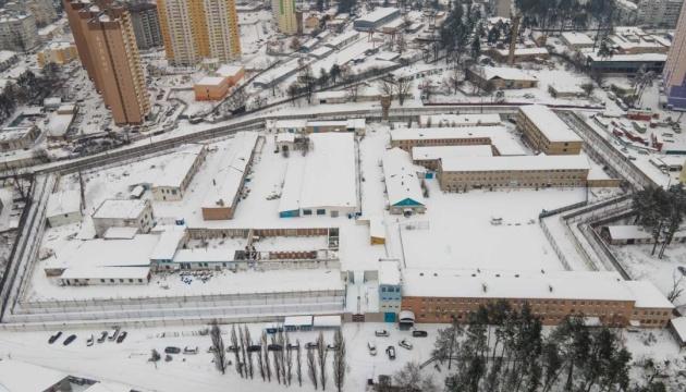 Малюська объявил «большую распродажу тюрем»: первую уже выставили на аукцион