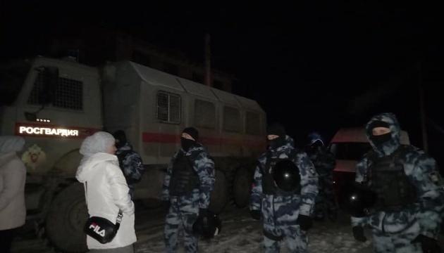 В Украине возбудили дело по факту обысков ФСБ у крымских татар