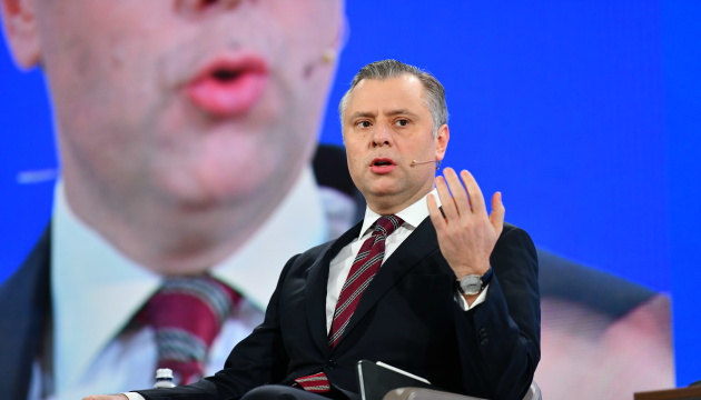 У Витренко почти $3 миллиона на счетах и 150 тысяч гособлигаций