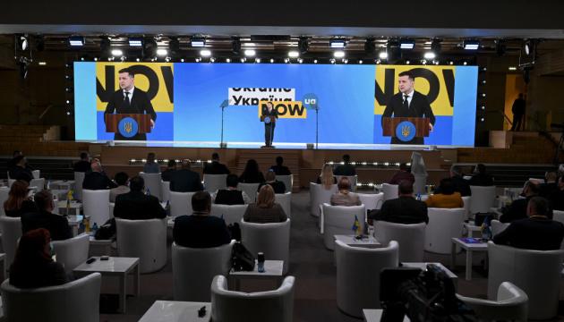 """Forum """"Ukraina 30. Koronawirus"""": o czym dyskutowano i co jest planowane"""
