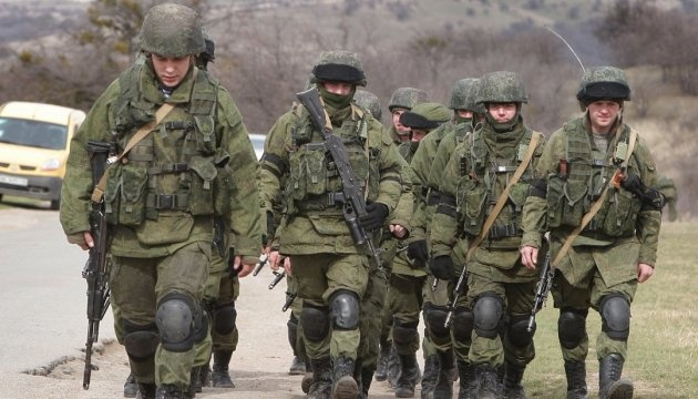 Russia triples military personnel in Crimea over occupation