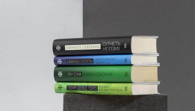 Від Аристотеля до Канта: в Україні взялися системно перекладати філософські твори