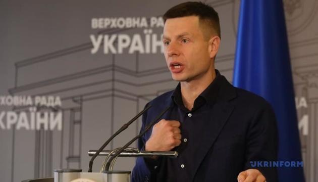 Гончаренко каже, що голова делегації Росії у ПАРЄ написав на нього донос