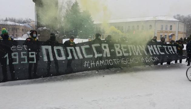 В Житомире ультрас пикетировали ОГА, требуя завершить ремонт стадиона