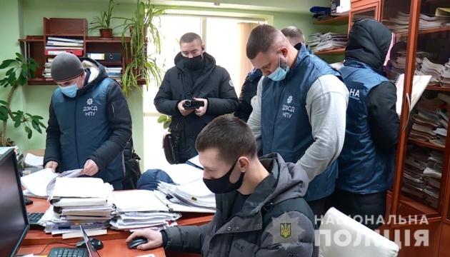 Службовців Укрзалізниці підозрюють у розтраті понад 4,5 мільйона держкоштів