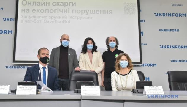 Запуск нового функціоналу в найбільшому агрегаторі екологічних даних в Україні SaveEcoBot