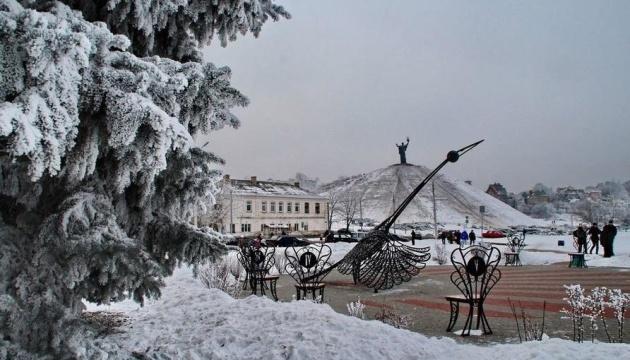Черкассы этой ночью были самым холодным городом Центральной Европы