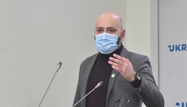 В Украине пожаловаться на плохую экологию можно через SaveEcoBot