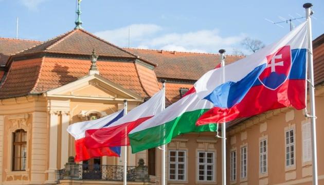 Премьеры стран «Вышеграда» поддержали расширение ЕС и НАТО
