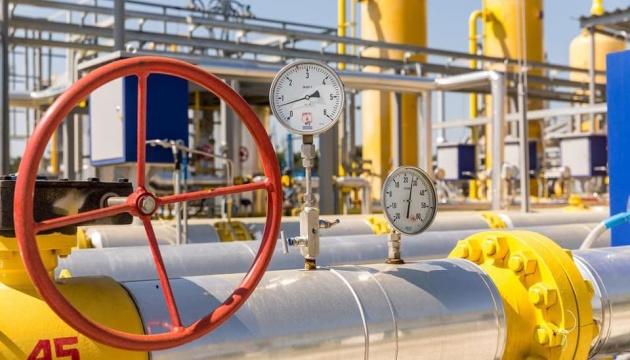 Укргазвидобування з квітня має продавати весь свій газ на умовах не гірших, ніж для Нафтогазу
