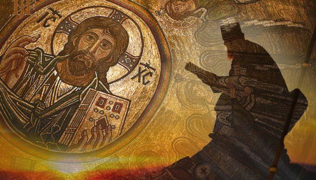 Чому саме смирення є дуже важливою християнською чеснотою?