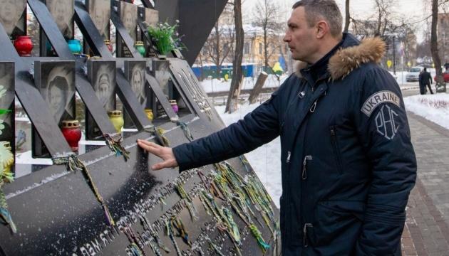 Кличко почтил память Героев Небесной Сотни