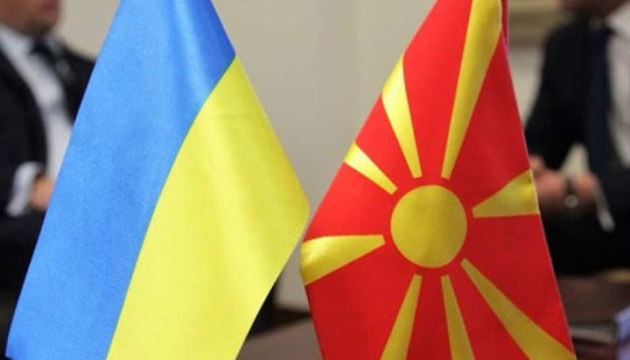 Ukraine, North Macedonia agree to develop tourism – Foreign Ministry