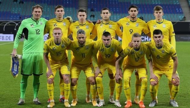 Збірна України - на 24 місці в рейтингу ФІФА