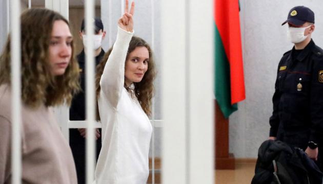 Медійниці України виступили на підтримку журналісток «Белсату»