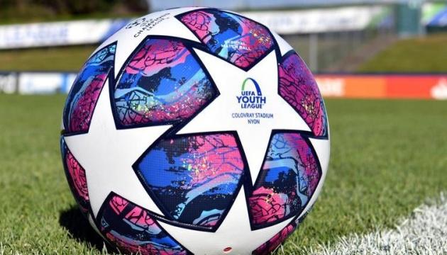 Матчи Юношеской лиги УЕФА сезона-2020/2021 отменили