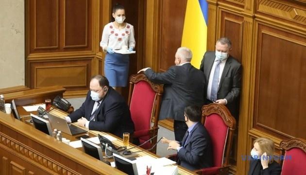Разумков відкрив Раду, в залі - 170 депутатів