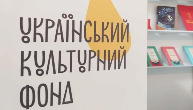 У фінал конкурсу на посаду виконавчого директора УКФ вийшли 12 кандидатів