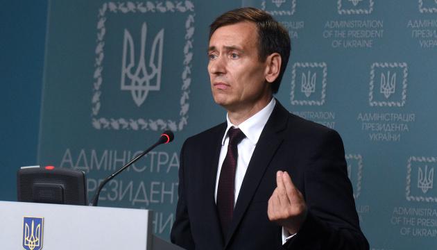 Рада може розглянути ліквідацію ОАСК наступного пленарного тижня – Веніславський