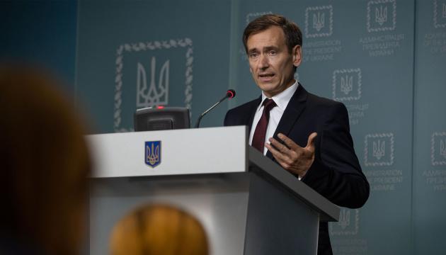 Веніславський пояснив, чому Президент ветував закон про відновлення роботи ВККС