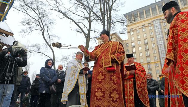 У Києві відслужили панахиду за Небесною Сотнею