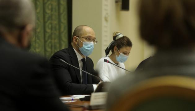 Шмыгаль заявляет, что Украина сделала все для эффективной вакцинации