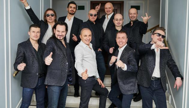 Украина внесла в «черный список» еще семерых артистов из «Хора Турецкого»