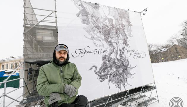 Небесной Сотне посвятили монументальную графику «Архистратиг Михаил»