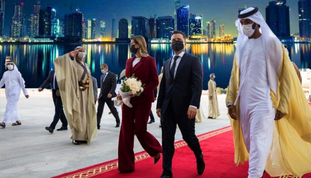 Візит Президента України до ОАЕ: цікаві й невідомі деталі